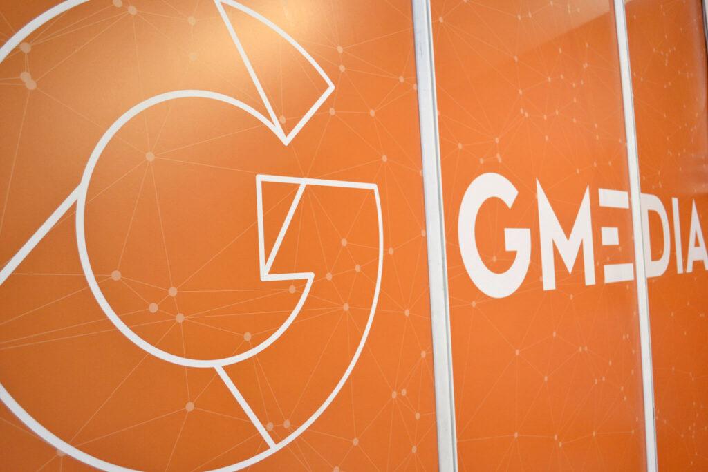 GMEDIA - eShow Barcelona 2017